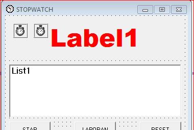 Cara Membuat Aplikasi Stopwatch Menggunakan Visual Basic 6.0