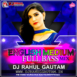 English dj remix songs free download 2015