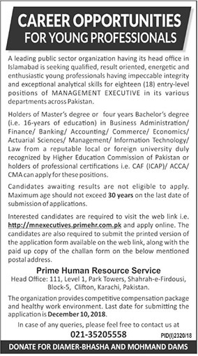 Management Executive Required In Public Sector Organization 25 November 2018