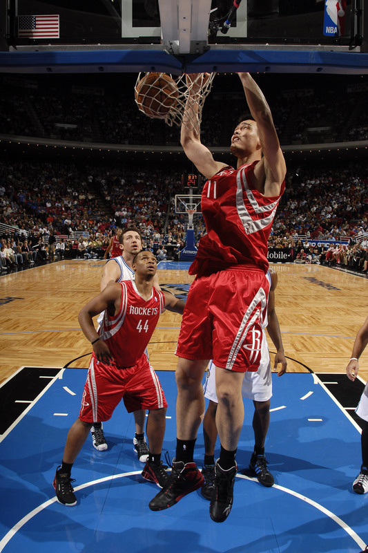 Yao Ming Funny Moments Photos | NBA FUNNY MOMENTS
