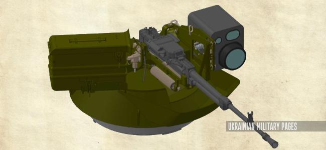 Баштова кулеметна установка з дистанційним керуванням БПУ-12,7
