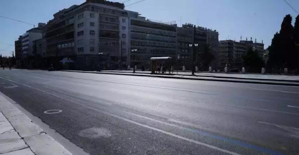 Απαγόρευση κυκλοφορίας έως 6 Απριλίου: Οκτώ εξαιρέσεις -Μόνο δύο άτομα στα αυτοκίνητα