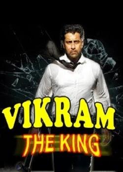 Vikram The King 2015 Download south Hindi movie Full free in HD MKV AVI mp4 3gp