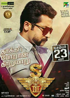 S3_Surya_New_HD_Posters_Download