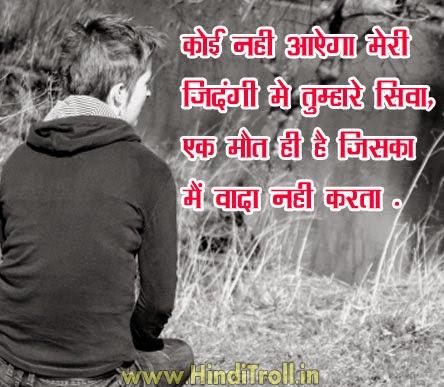 Whatsapp Profile Pics Sad Love