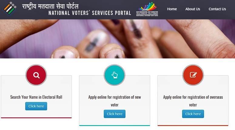 nvsp website portal