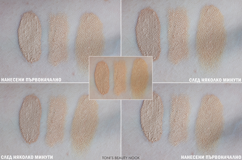 catrice camouflage concealers swatches