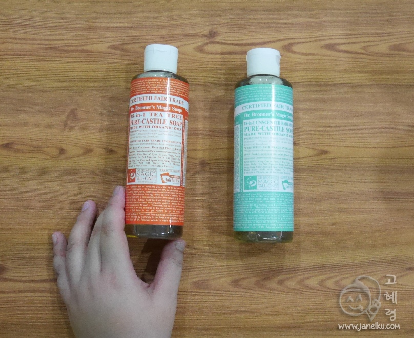 Dr. Bronner's Magic Bathing Soap: Review