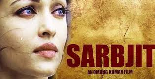 Latest Randeep Hooda Movie Sarbjit (2016) box office collection Verdict (Hit or Flop) wiki, report New Records, Overseas day and week end.