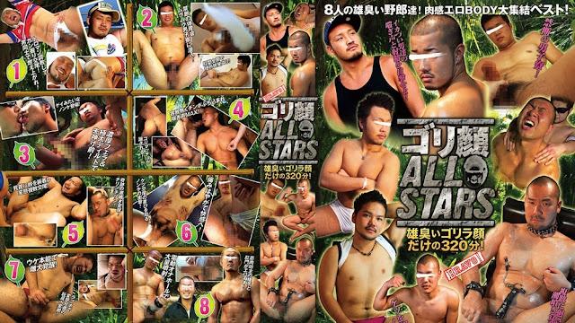 Bravo! Rugged All Stars ゴリ顔 ALL STARS