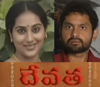 Devatha Daily Serial – E 1142 – 31st May – CLIMAX EPISODE