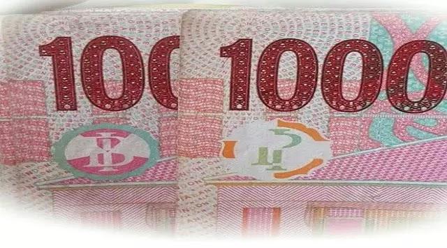 Ini Penjelasan BI soal Isu Gambar Palu Arit di Uang Lembaran 100 Ribu Rupiah