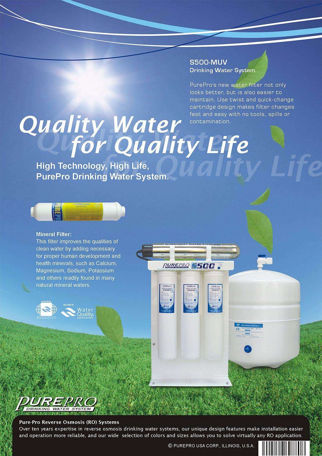 美國PurePro®紫外線RO淨水系統 S500-MUV 台灣總代理原廠公司貨