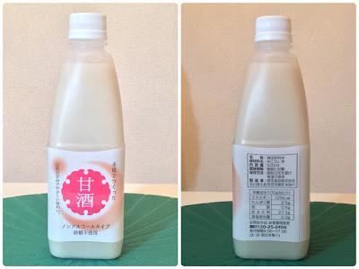甘酒,冷え性,改善,米麹,桃宝食品株式会社,国菊,必須アミノ酸,米糀でつくった甘酒,あまざけ