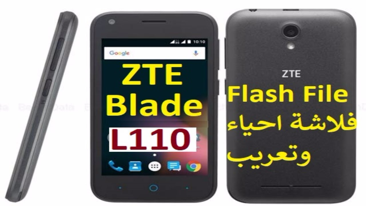 ZTE Blade L110 Official Stock Firmware Flash File [SD + PAC ROM