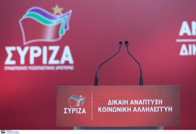 TAZ: «ΣΥΡΙΖΑ, μεταρρυθμιστική δύναμη ή κόμμα προδοτών;»