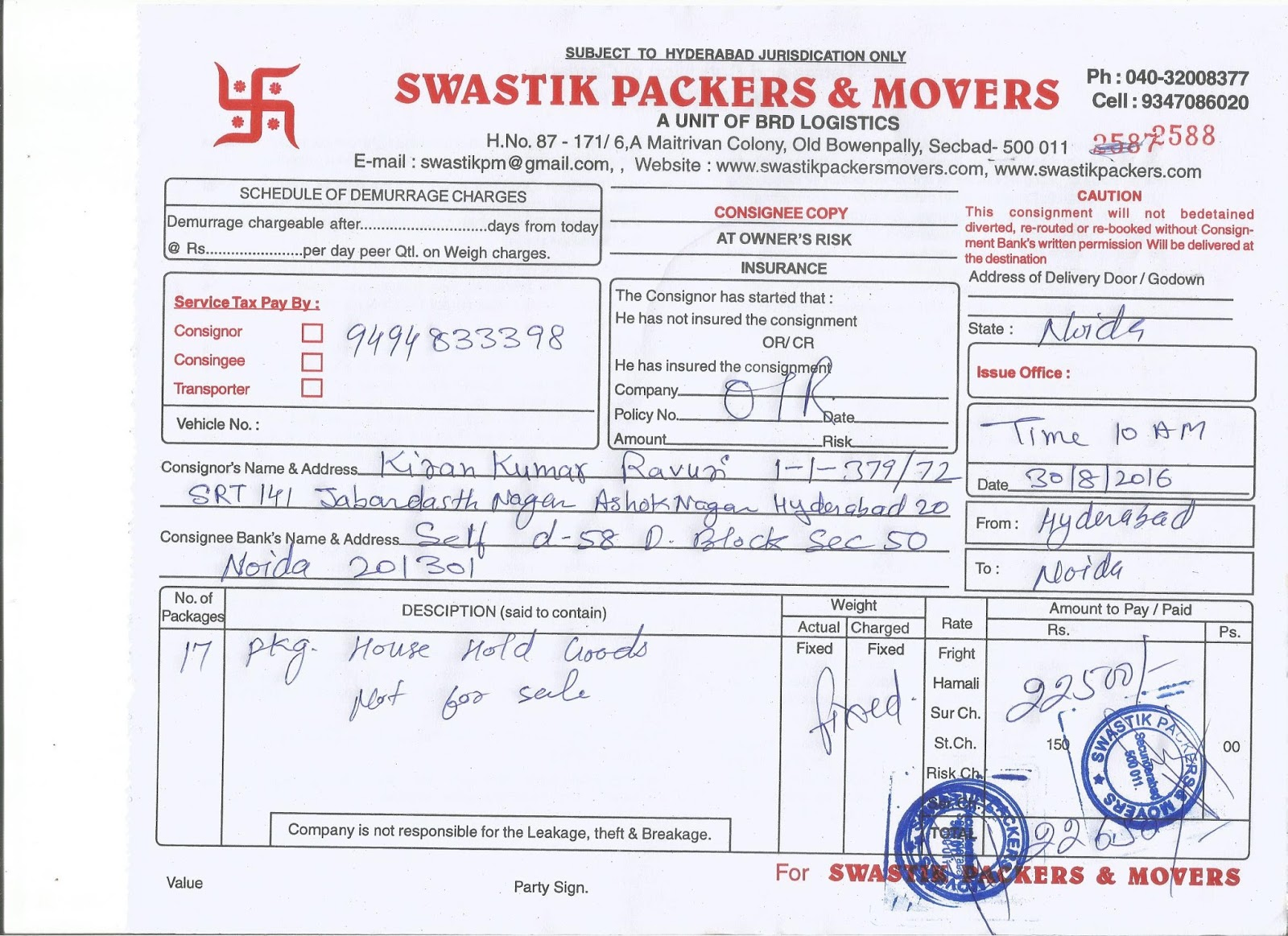 Packers And Movers Bill In Hyderabad - Packers and movers bill format download