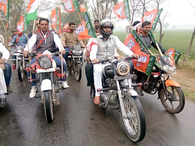 The huge 'Vijay Sankalp Bike Yatra', taken out by BJP leader Nayanpal Rawat in the insulated area