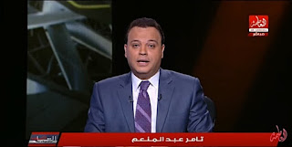 برنامج العاصمة حلقة يوم الثلاثاء 9-1-2018 تامر عبد المنعم كاملة