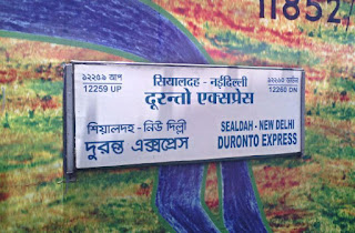 Sealdah New Delhi Duronto Express
