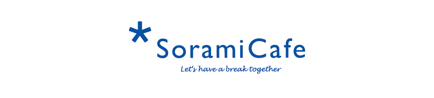 SoramiCafe Blog