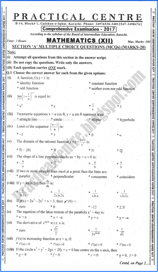 mathematics-xii-practical-centre-guess-paper-2017-science-group