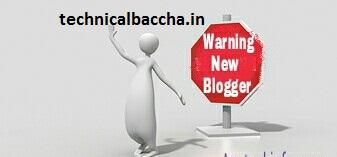 new-blogger-ke-liye-in-baato-ko-jaanna-bahut-jaruri-hai