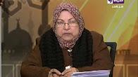 برنامج فقة المرأة حلقة الجمعة 30-12-2016 مع سعاد صالح