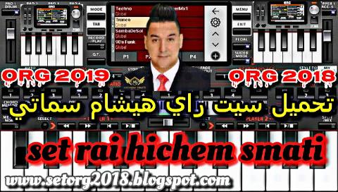 ritm rai org 2019