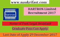 HARTRON Limited Recruitment 2017– Legal Assistant