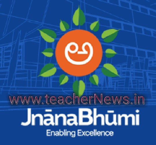 Pre Matric Scholar Ship Apply for SC / ST / BC / PH Students - Instructions