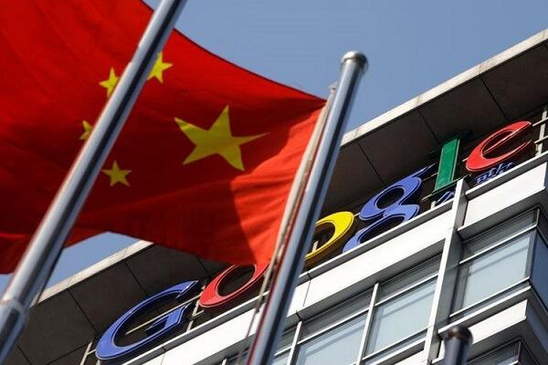 جوجل - الصين