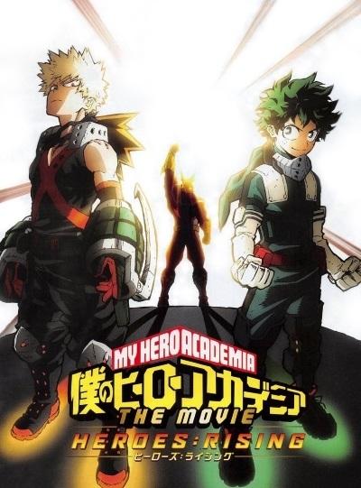 My Hero Academia Heroes Rising มายฮีโรอะคาเดเมีย วีรบุรุษกู้โลก ซับไทย Movie