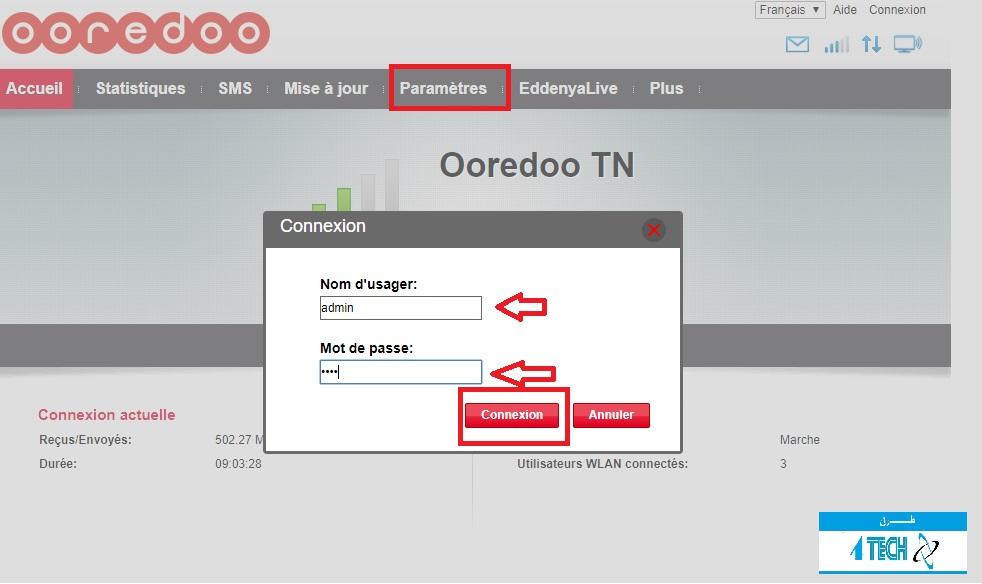 طريقة تغيير أسم والرقم السري للواي فاي Wi Fi في مودم أوريدو