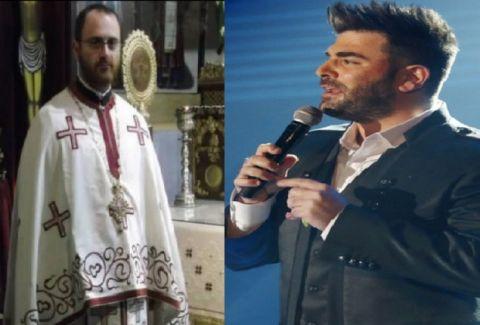 Συγκλονιστικό! Ιερέας τραγουδάει Παντελίδη και κάνει τους πάντες να δακρύσουν! (VIDEO)
