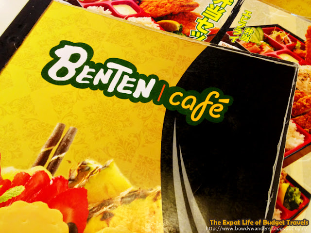 bowdywanders.com Singapore Travel Blog Philippines Photo :: Singapore :: The Benten Café, Jurong West