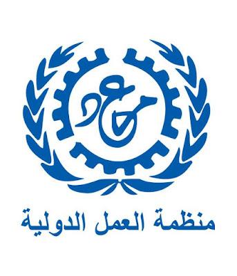 منظمة العمل الدولية تحتفل بمصر غدا الآحد باليوم العالمى لمكافحة عمل الطفل