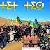 بالصور .. آلاف الأمازيغ يخلدون الذكرى الثالثة لإستشهاد شهيد القضية الأمازيغية عمر خالق