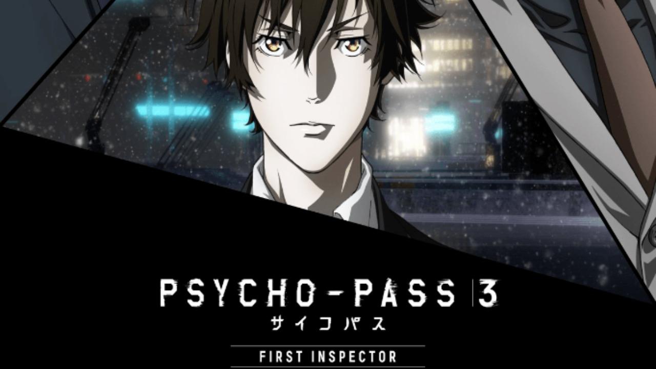 Psycho-Pass 3: First Inspector (사이코패스 3 퍼스트 인스펙터) icon