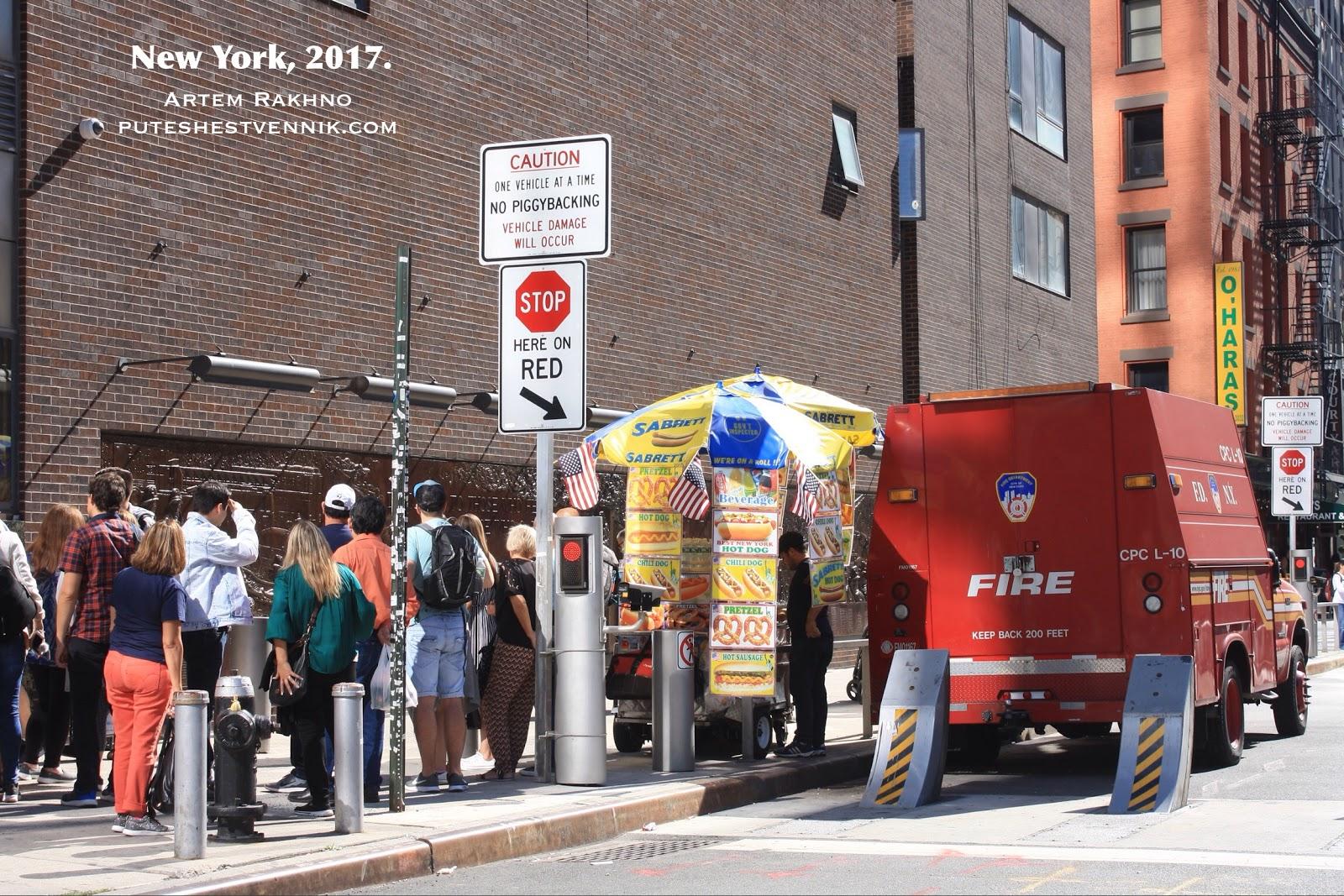 Толпа рядом с фургоном пожарных на Манхэттене