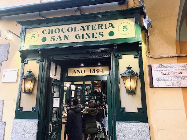 San Giles Chocolateria