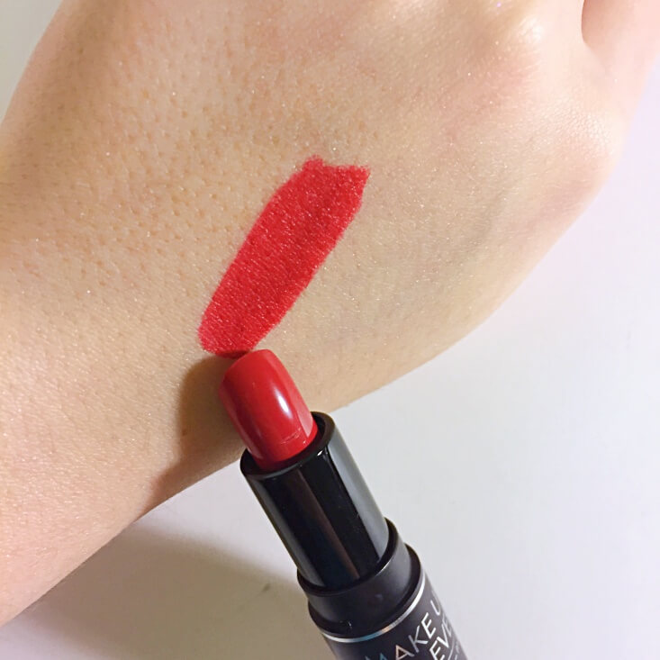 Make Up For Ever Artist Rouge Lipstick Hot Red swatch