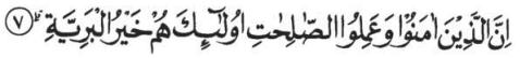 Contoh Soal Alif Lam Syamsiyah dan Qomariyah - Soal No 8 - Al-Bayyinah Ayat 7