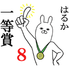 Fun Sticker gift to haruka Funnyrabbit8