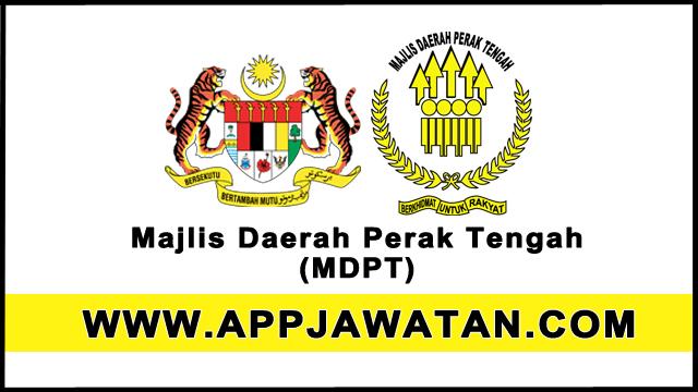 logo Majlis Daerah Perak Tengah (MDPT)