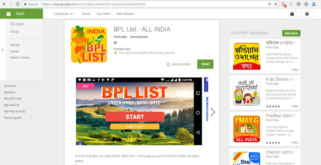 All India BPL List Mobile App Free Download