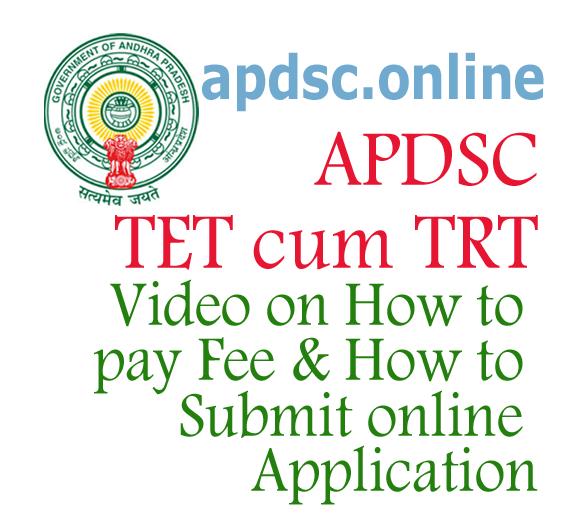 APDSC online apply