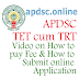 How to submit online application APDSC Step by Step process live video
