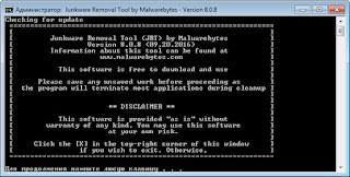 Junkware Removal Tool 8.0.8 Crack+ Serial Key FREE Download
