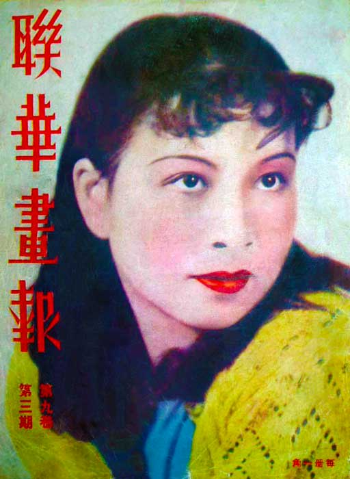 แกะรอยเจียงชิง จาก 'หลังบ้านประธานเหมา' สู่หน้าม่านการเมืองจีนใหม่